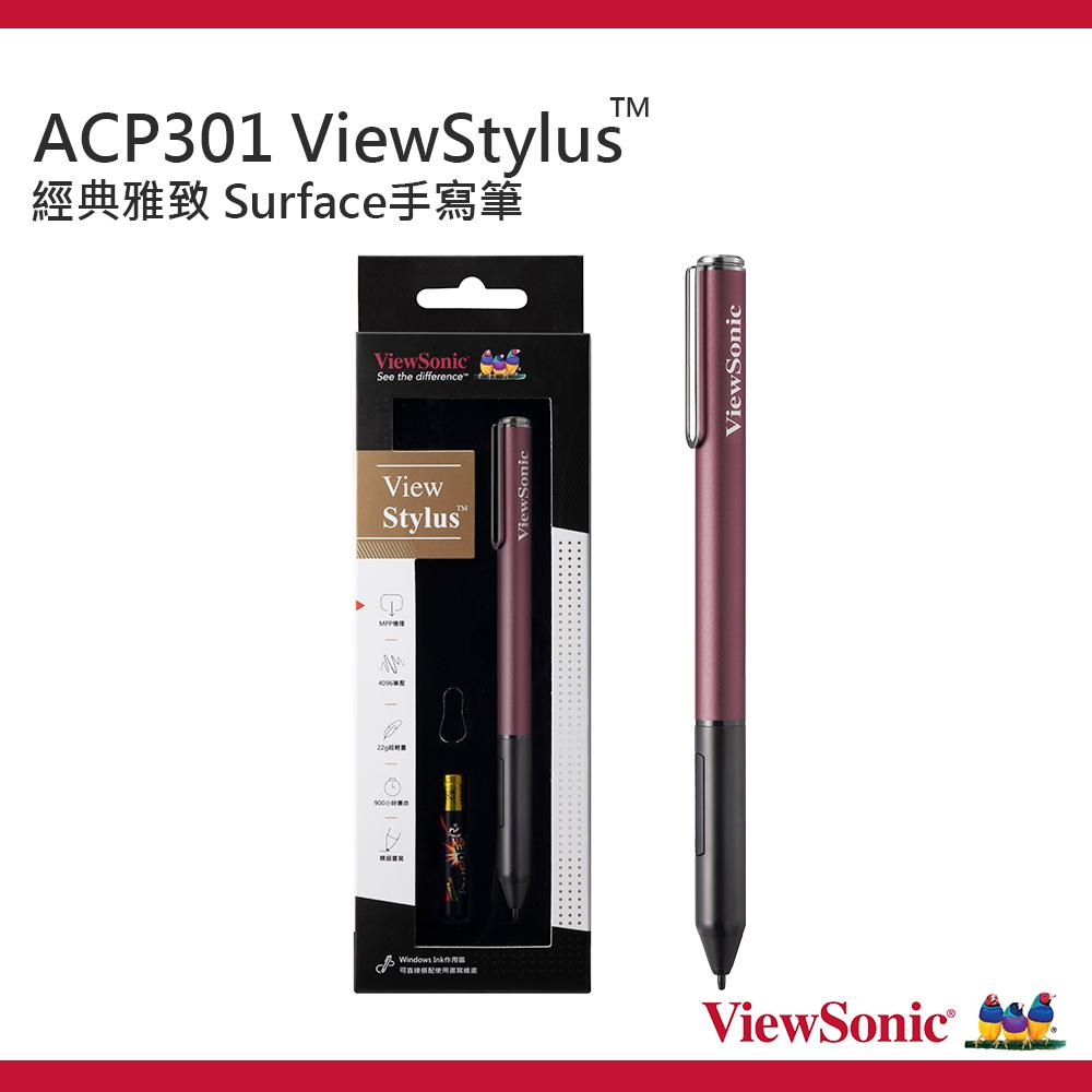 ViewStylus 微軟觸控手寫筆 ACP301(斐拉紅)