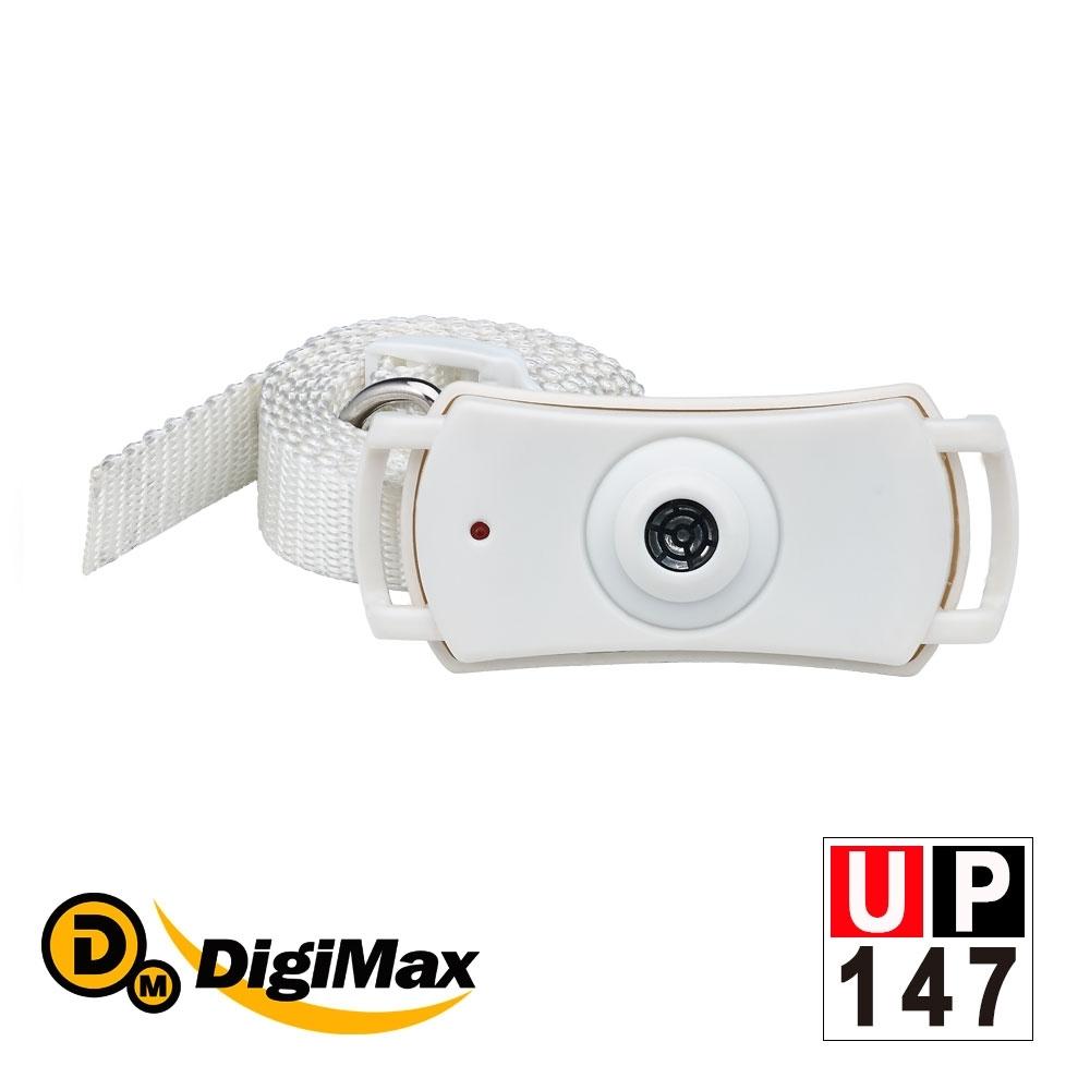 DigiMax『蚤之道』強效型超音波驅蚤項圈UP-147