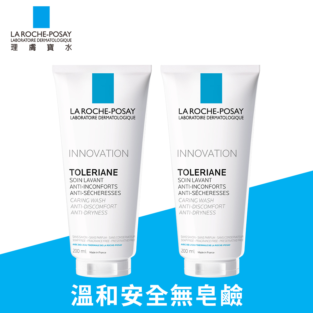 理膚寶水 多容安舒敏溫和潔膚乳200ml 2入組 溫和安全