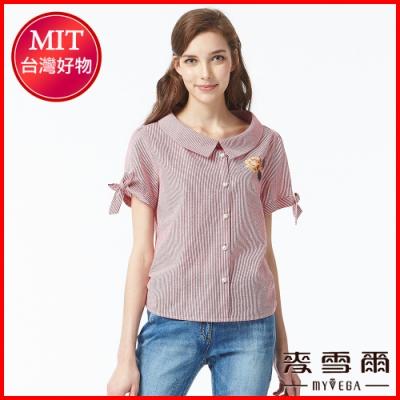 麥雪爾 浪漫玫瑰印花條紋假襯衫