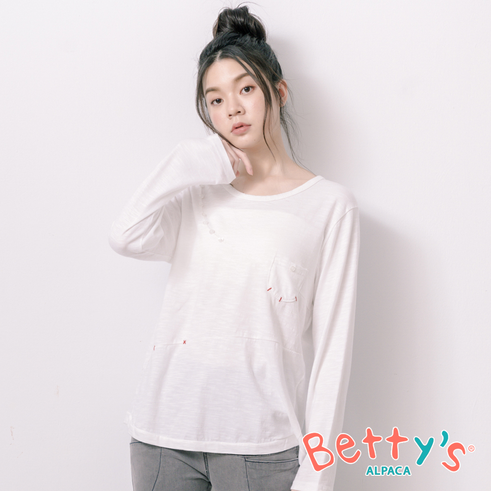betty's貝蒂思 拼接縫釦小巧口袋上衣(白色) @ Y!購物