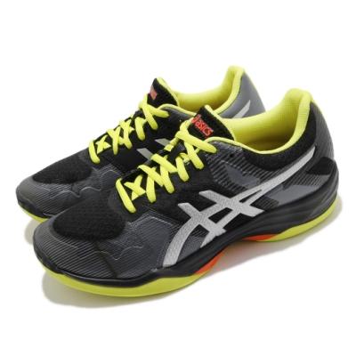 Asics 排球鞋 Gel-Tactic 運動 男鞋 亞瑟士 室內運動鞋 吸震回彈 抓地耐用 黑 黃 1071A031001