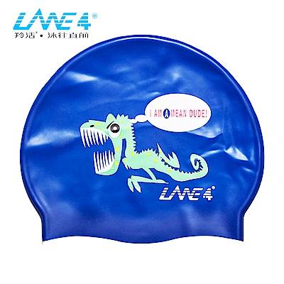 羚活 兒童矽膠泳帽 恐龍 LANE4 SILICONE CAP