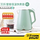 【CookPower 鍋寶】316保溫雙層防燙不銹鋼快煮壺1.8L-湖水綠 product thumbnail 1