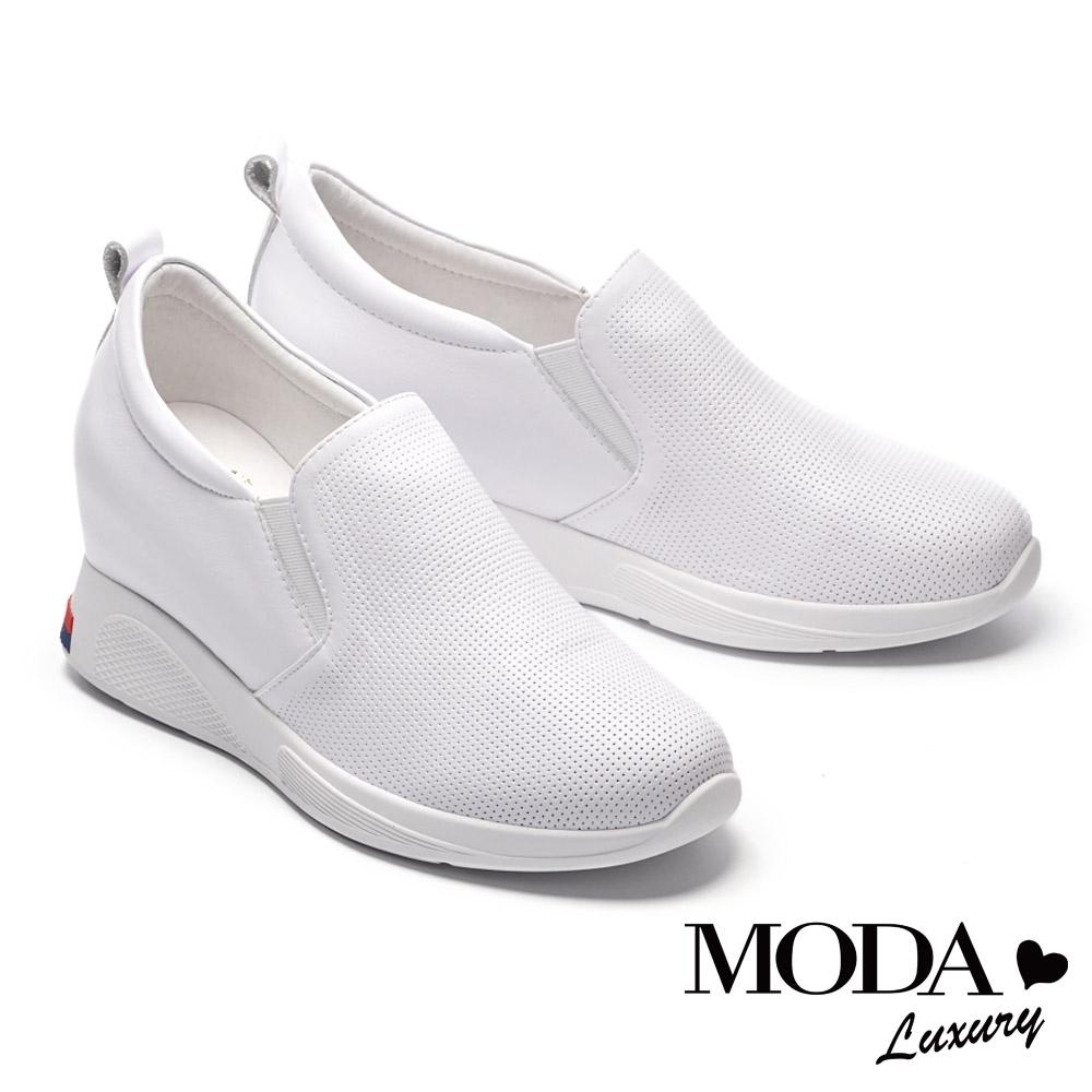 休閒鞋 MODA Luxury 極簡百搭全真皮內增高厚底休閒鞋-白