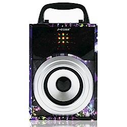 J-GUAN晶冠 多機能藍芽音箱喇叭 JG-BS8056