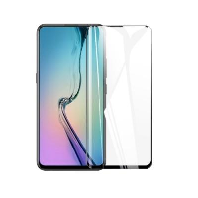 杋物閤 For: 三星 Galaxy A71保護貼-精緻滿版玻璃貼