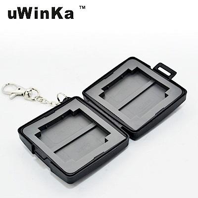uWinka記憶卡收納盒儲存盒適SF.MSPD共6張(黑色)MC-U6A