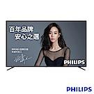 PHILIPS 75型 4K超纖薄智慧型顯示器 75PUH6303/96
