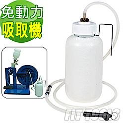良匠工具 免動力掛勾型更換煞車油/剎車油吸取器 抽油機 吸取機