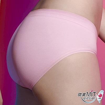 推EASY SHOP-iMEWE 高腰三角褲(藕粉色)