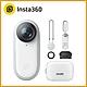 Insta360 GO 2 拇指防抖相機 東城代理商公司貨 product thumbnail 1