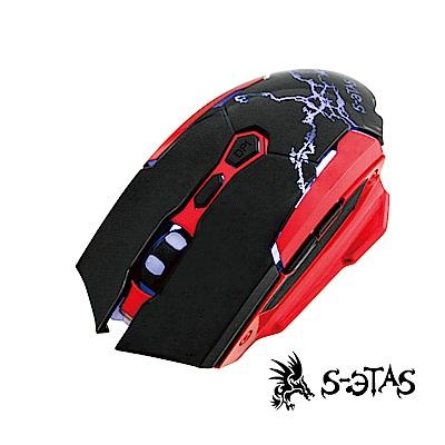 【KINYO】S-ETAS決鬥者有線電競滑鼠GKM810