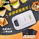 TECO東元 厚片熱壓三明治機(附鬆餅/三明治/帕尼尼烤盤) YP0501CB product thumbnail 2