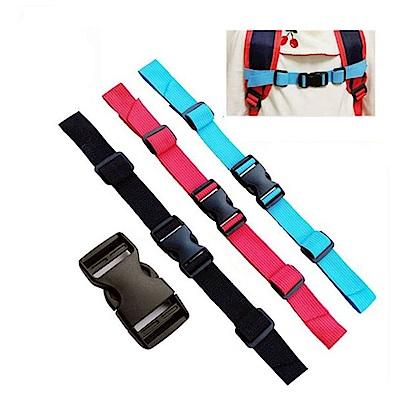 DF生活趣館 - 書包後背包胸扣腰帶減壓防滑帶組(顏色隨機出貨)