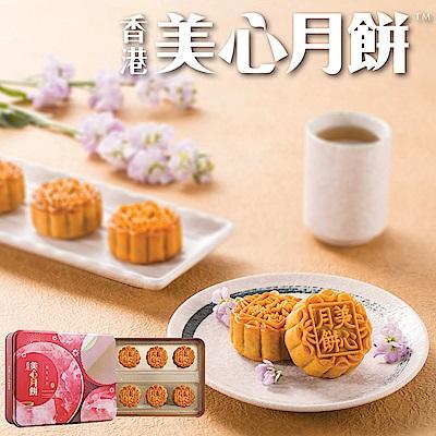 香港美心月餅 豐年美月禮盒x2盒(6入/盒;附提袋)