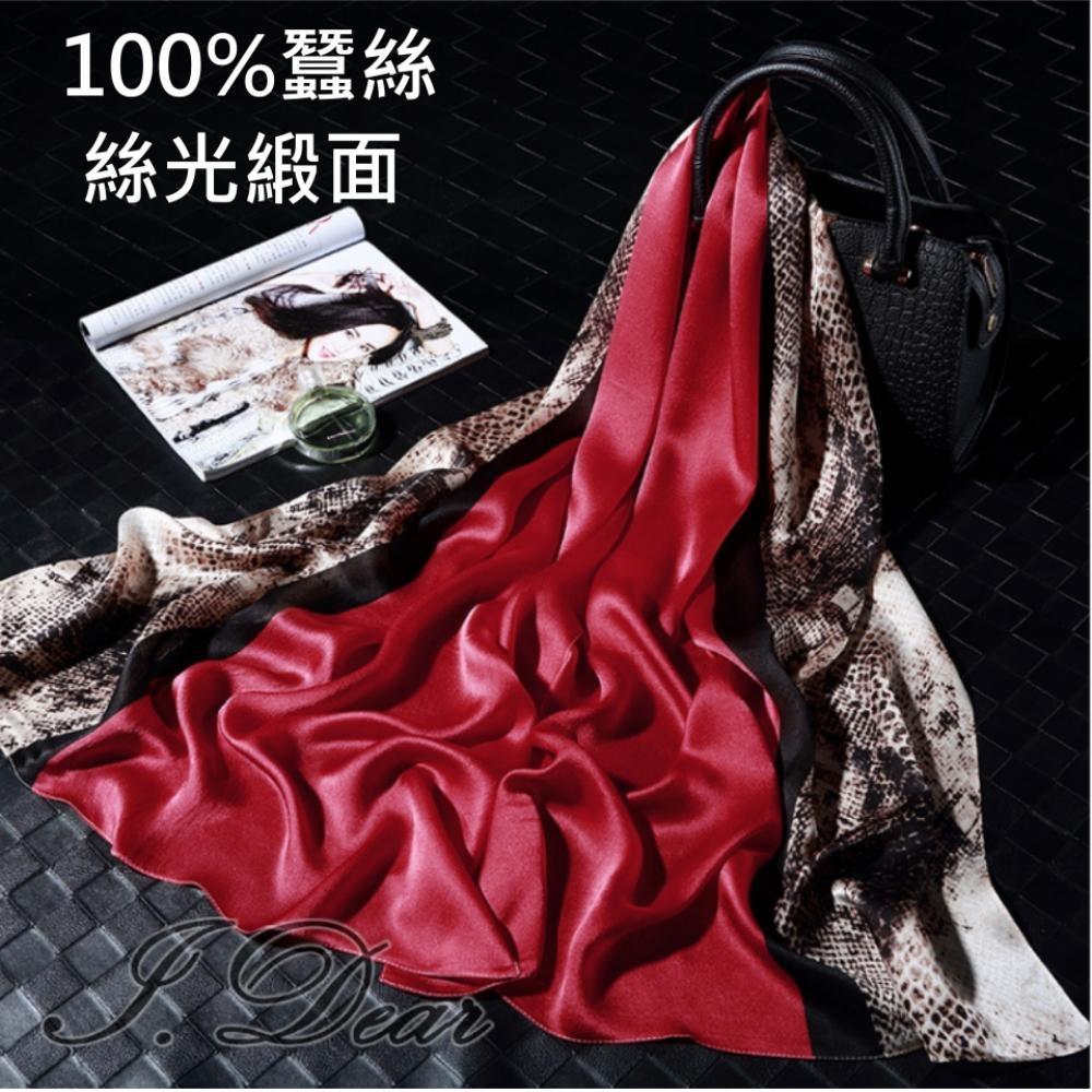 I.Dear-100%蠶絲歐美圖騰印花緞面長絲巾披肩(蛇紋紅色)