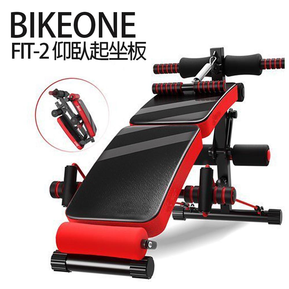 BIKEONE FIT-2 摺疊仰臥板 仰臥起坐板 可折疊/收納方便
