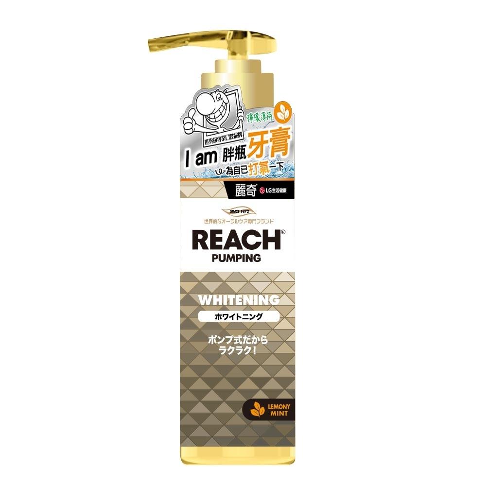 (即期品)麗奇PUMPING牙膏亮白系列-檸檬薄荷 180g