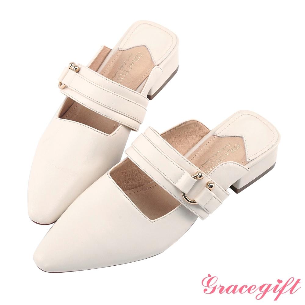 Grace gift-金屬寬帶低跟穆勒鞋 白