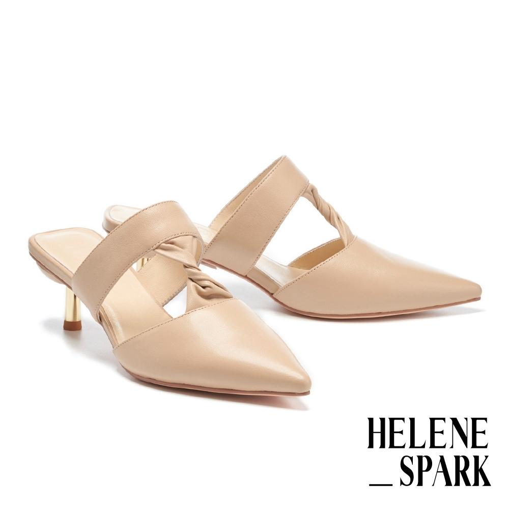 穆勒鞋 HELENE SPARK 時髦簡約純色扭結簍空羊皮尖頭高跟穆勒拖鞋-米