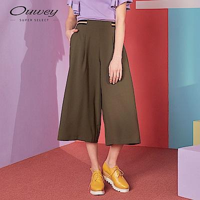 OUWEY歐薇 腰配織帶打褶寬管長褲(藍/綠)