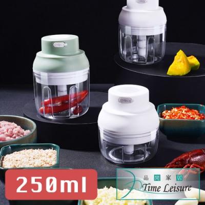 Time Leisure USB多功能搗蒜泥副食品料理切碎機 白/250ml