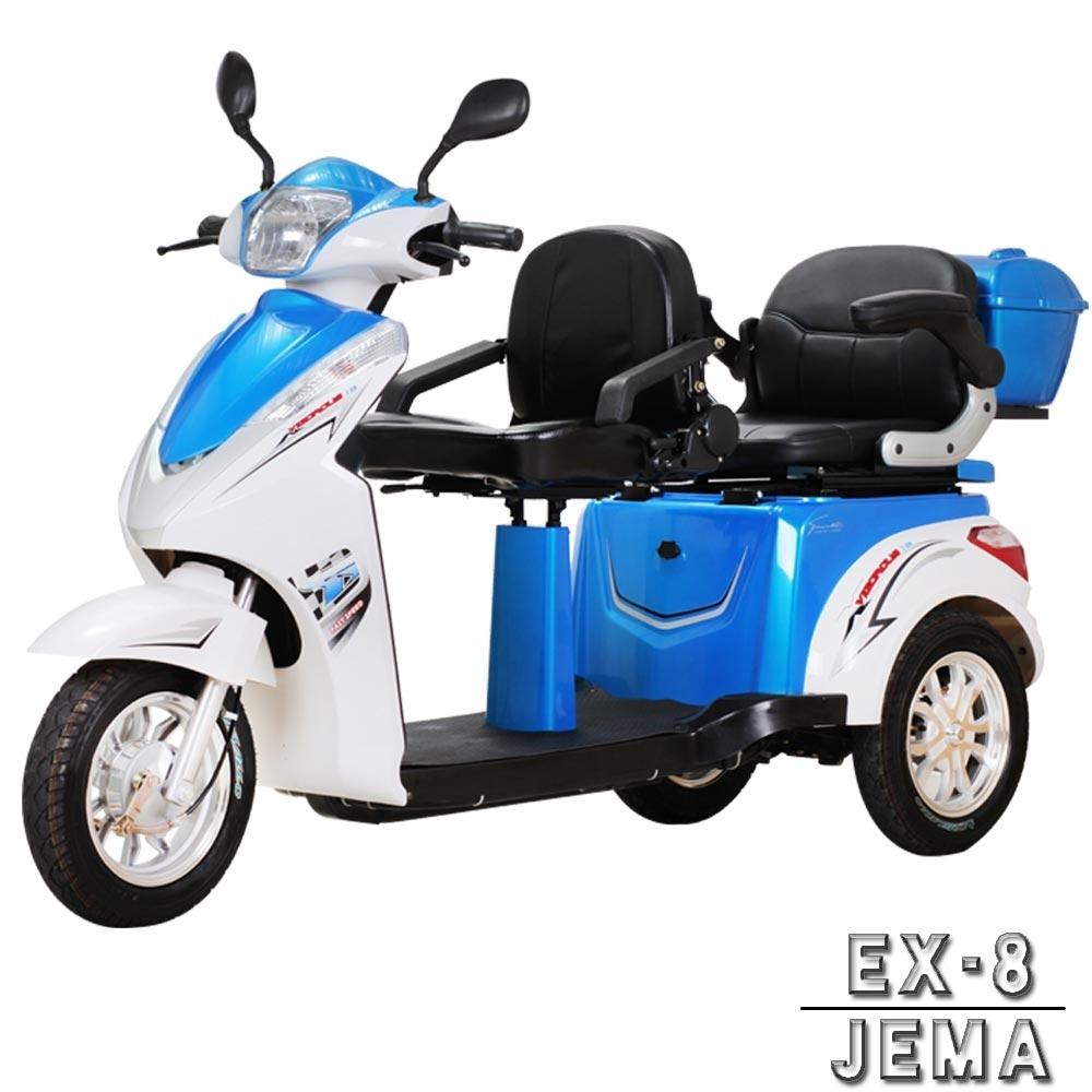 【捷馬科技 JEMA】EX-8 48V鉛酸 LED超量大燈 液壓減震 三輪車 雙人座 電動車