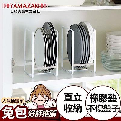 日本【YAMAZAKI】Plate日系框型盤架-L★碗盤架/置物架/保鮮盒蓋收納