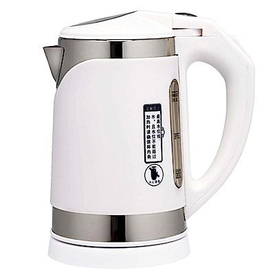 鍋寶 滑蓋式1公升不銹鋼智慧型快煮壺(KT-100-D)雙層隔熱