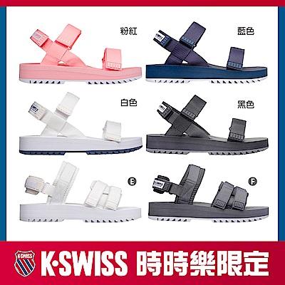 [時時樂限定] K-SWISS Pier&Delfina時尚涼鞋-六款任選