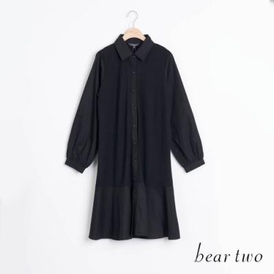 bear two- 抽繩針織洋裝 - 綠