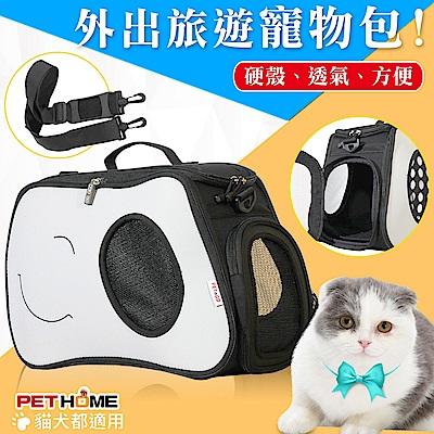 【 PET HOME 寵物當家 】 KT款 攜帶 寵物 斜背包 寵物包 - 銀白色