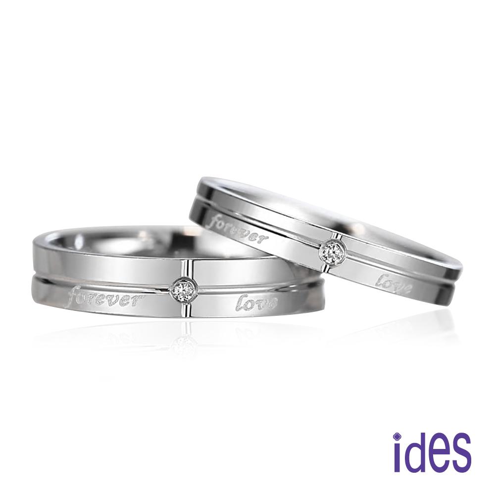 ides愛蒂思 都會系列戒指對戒/守護愛