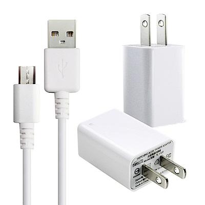 電池王 HTC/三星/MICRO USB 輕巧充電組( 旅充頭+充電傳輸線)