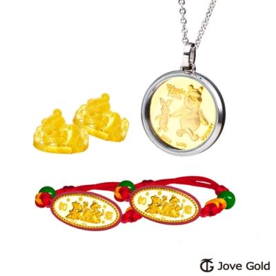 Disney迪士尼系列金飾 五件式黃金彌月禮盒-純真維尼小豬+維尼款