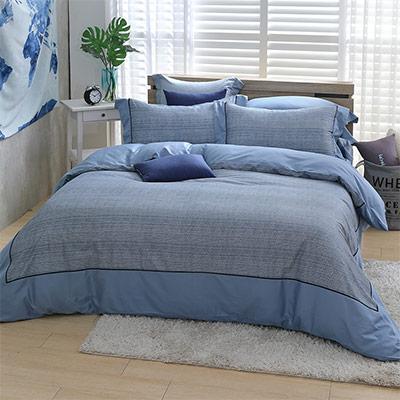 LASOL睡眠屋-300織設計款精梳棉 加大兩用被床包四件組 藍色手扎