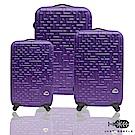 Just Beetle 迷宮系列經典三件組28吋24吋20吋 輕硬殼旅行箱行李箱-葡萄紫