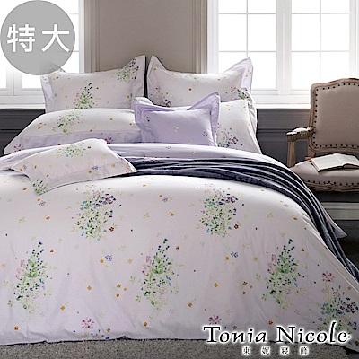 Tonia Nicole東妮寢飾  普羅旺斯環保印染100%精梳棉兩用被床包組(特大)