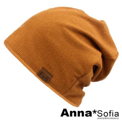 【滿688打75折】AnnaSofia 側標FS立體線紋 針織帽貼頭套頭毛帽(焦糖系)