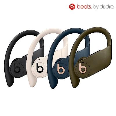 福利品 Beats Powerbeats Pro 真無線耳機(原廠公司貨)代理商憑發票保固半年