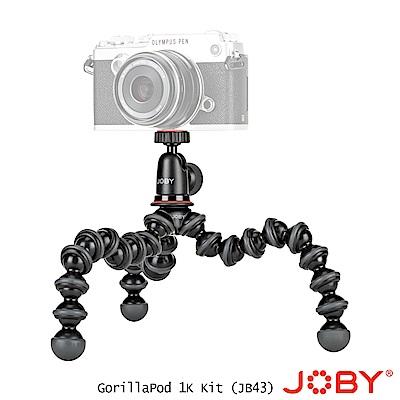 JOBY 金剛爪1K 腳架組 GorillaPod 1K Kit -JB43