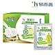 易而善 優蛋白高纖高鈣營養素隨手包 30g x14入/盒 product thumbnail 1