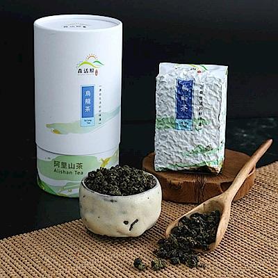 阿里山烏龍茶葉禮盒(150gx2罐)
