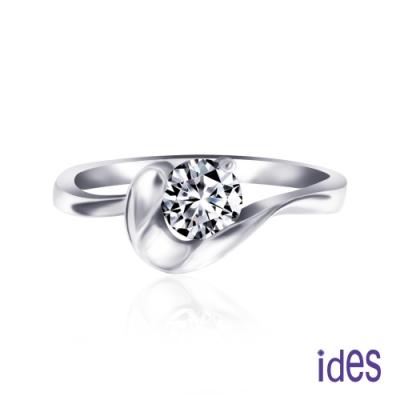 ides愛蒂思 精選30分E/VS1八心八箭頂級車工3EX鑽石戒指/擁抱18K