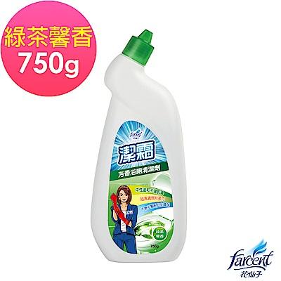 潔霜芳香浴廁清潔劑(綠茶馨香)750gm