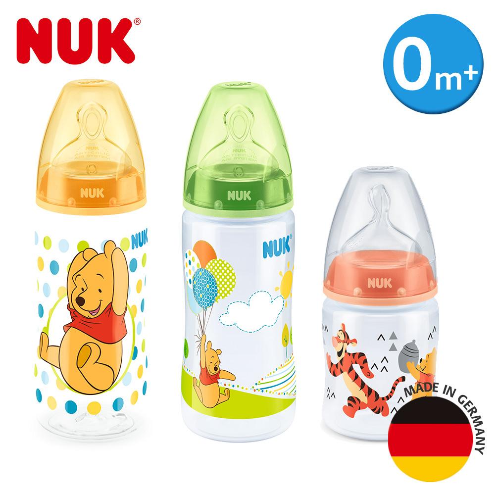 德國NUK-迪士尼寬口徑PP奶瓶實用組(300ml/2入+150ml/1入)