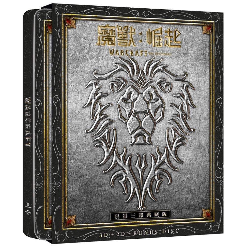 魔獸:崛起 (2D+3D+BONUS DISC) 限量三碟鐵盒典藏版  藍光 BD