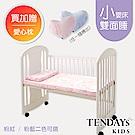 【TENDAYs】嬰兒健康床墊小單(5cm厚記憶床 兩色可選)