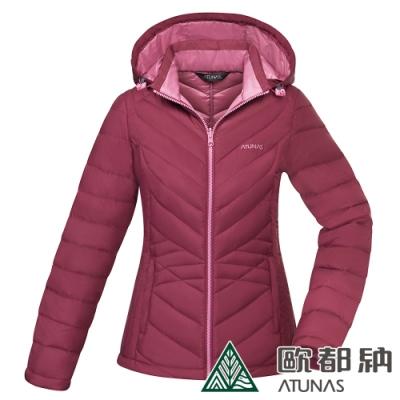 【ATUNAS 歐都納】女款輕量可拆帽鵝絨保暖防風羽絨外套A1-G1833W暗紅